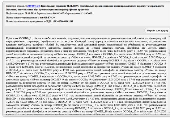 3235235235251.jpg (182 KB)