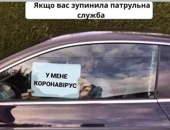 Порушникам карантину загрожують штрафи або кримінальна відповідальність, - Варченко - Цензор.НЕТ 1267