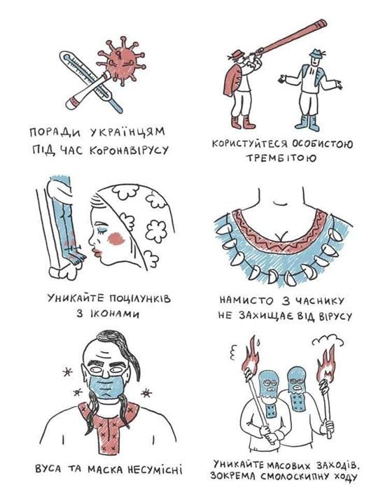Порушникам карантину загрожують штрафи або кримінальна відповідальність, - Варченко - Цензор.НЕТ 416