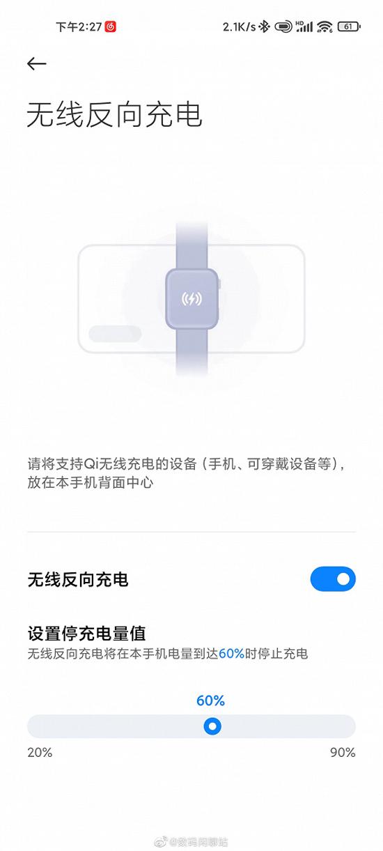 1Xiaomi-MI-Watch-with-wireless-charging-in-works_large.jpg (215 KB)
