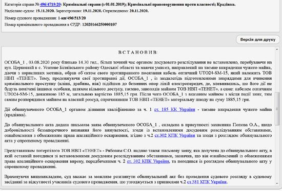 111.jpg (154 KB)