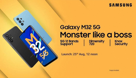 galaxy m32 5g_large.jpg (73 KB)
