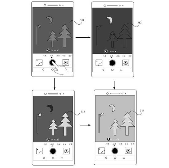 Huawei-moon-mode-a-1.jpg (65 KB)
