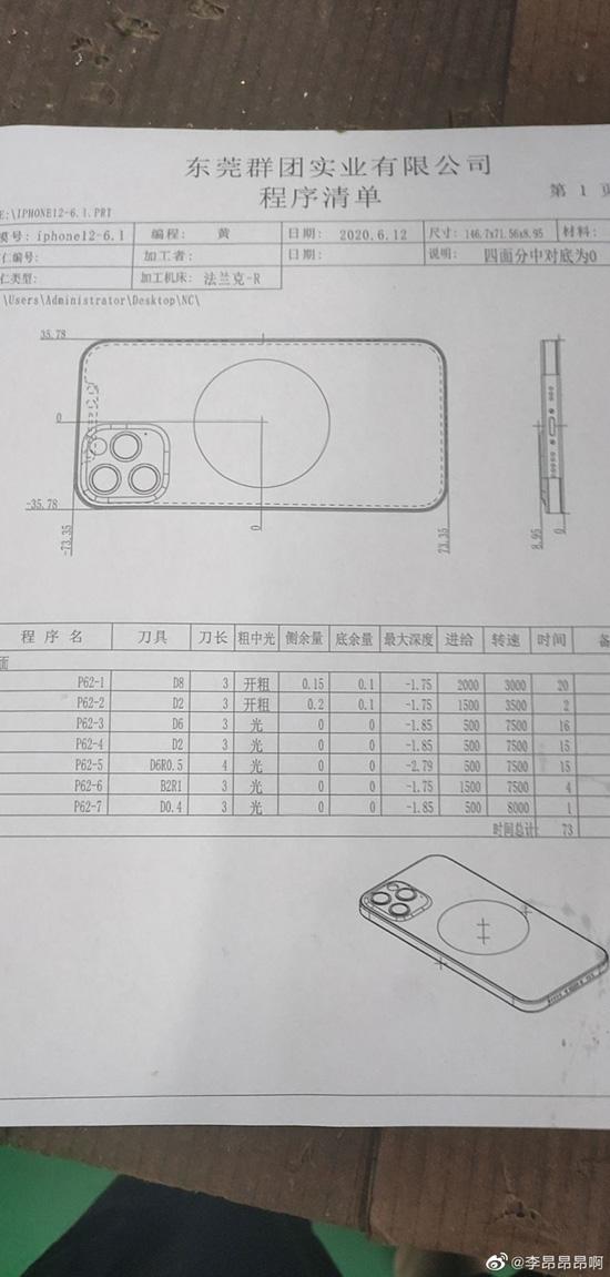 5494C490C-F9DE-40B3-BC4E-D7AC32DBC30E.jpeg (158 KB)