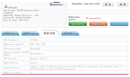 1screenshot-www.huaweicentral.com-2021.08.23-22_05_56.png (93 KB)