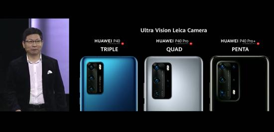 35_Huawei.png (90 KB)