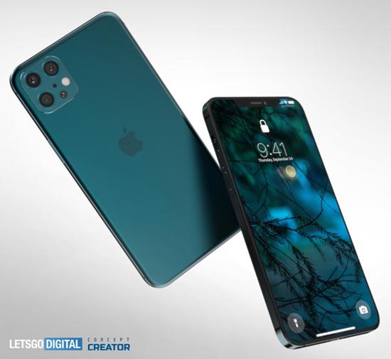 7iphone8.jpg (140 KB)