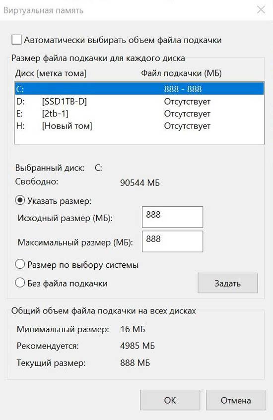 3171749_O.jpg (68 KB)