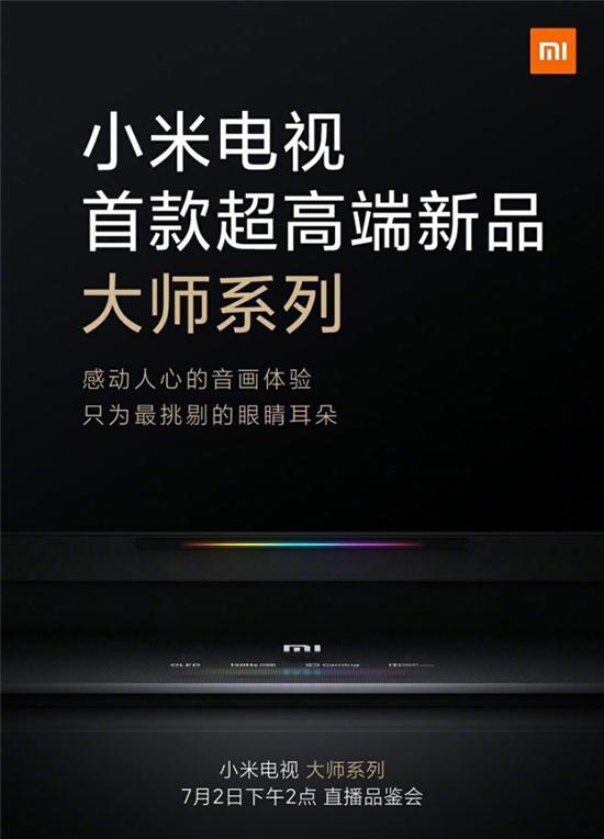 tv1.jpg (180 KB)