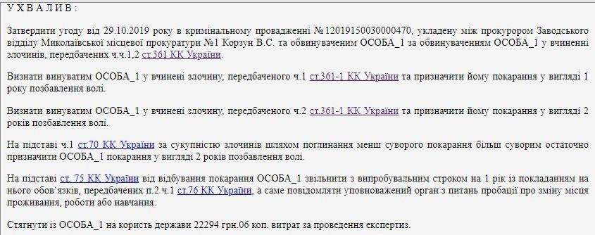 ih.jpg (116 KB)