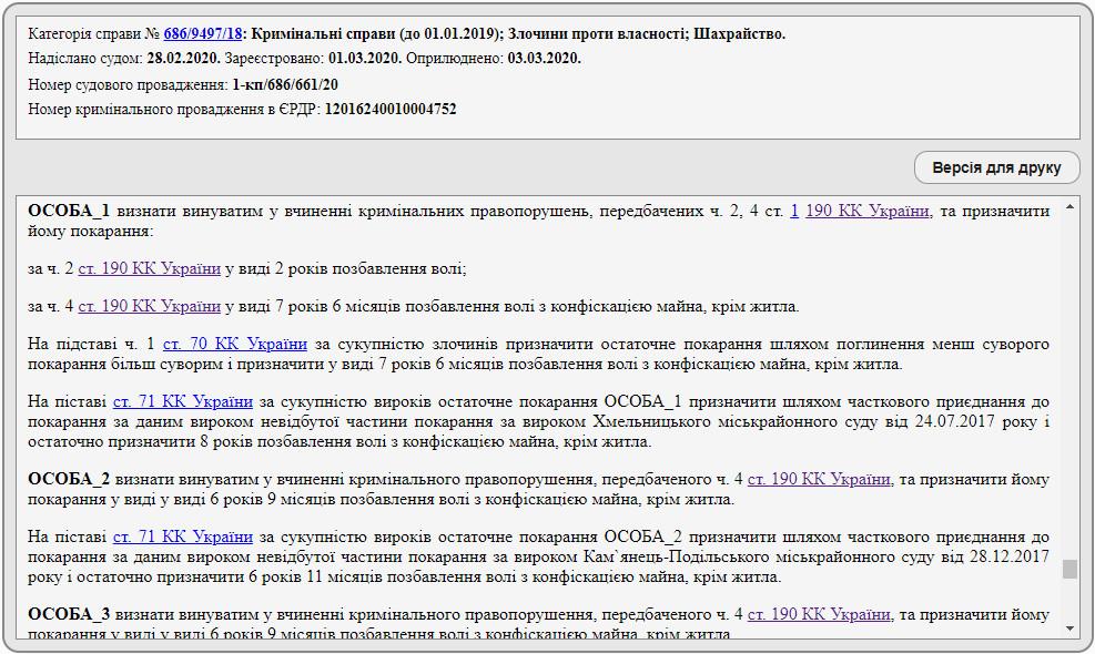 сизо 3.jpg (295 KB)
