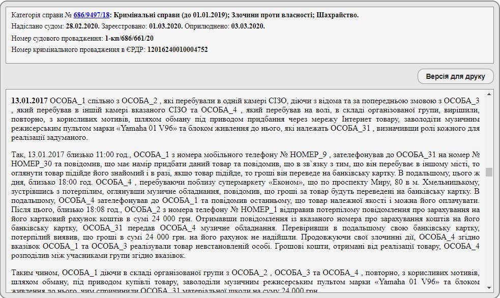 сизо 4.jpg (375 KB)
