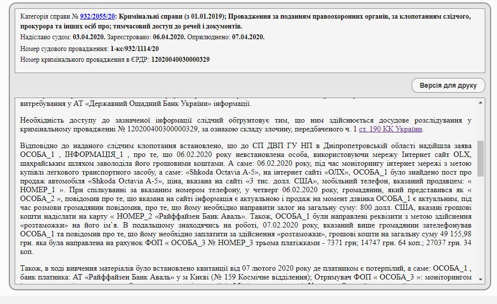 суд 1.jpg (374 KB)