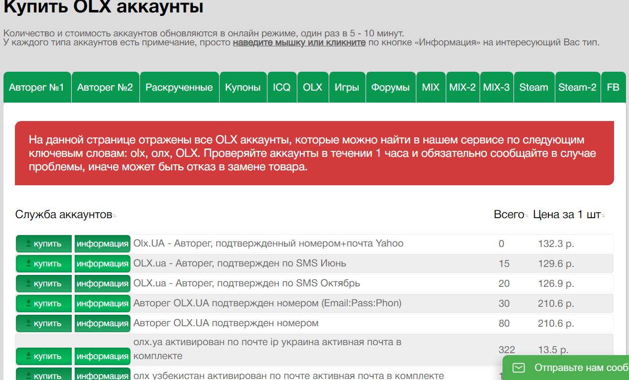Screenshot (67).png (194 KB)