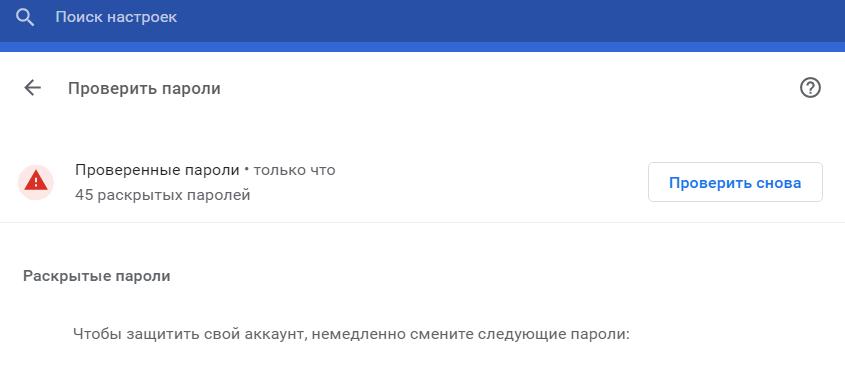 Screenshot (68).png (28 KB)
