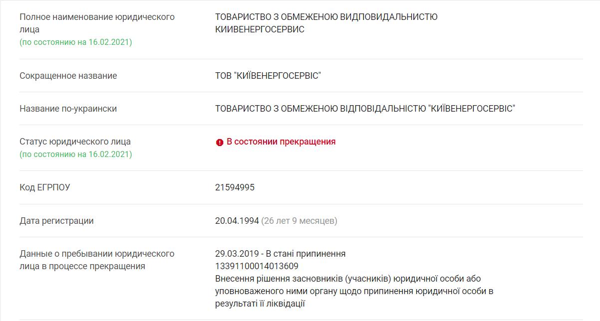Screenshot - 2021-02-17T143512.059.png (91 KB)