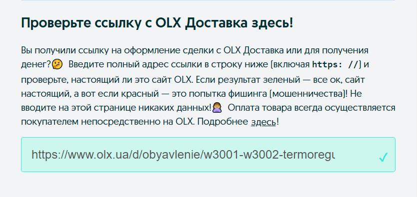 Screenshot - 2021-04-21T174428.189.png (67 KB)
