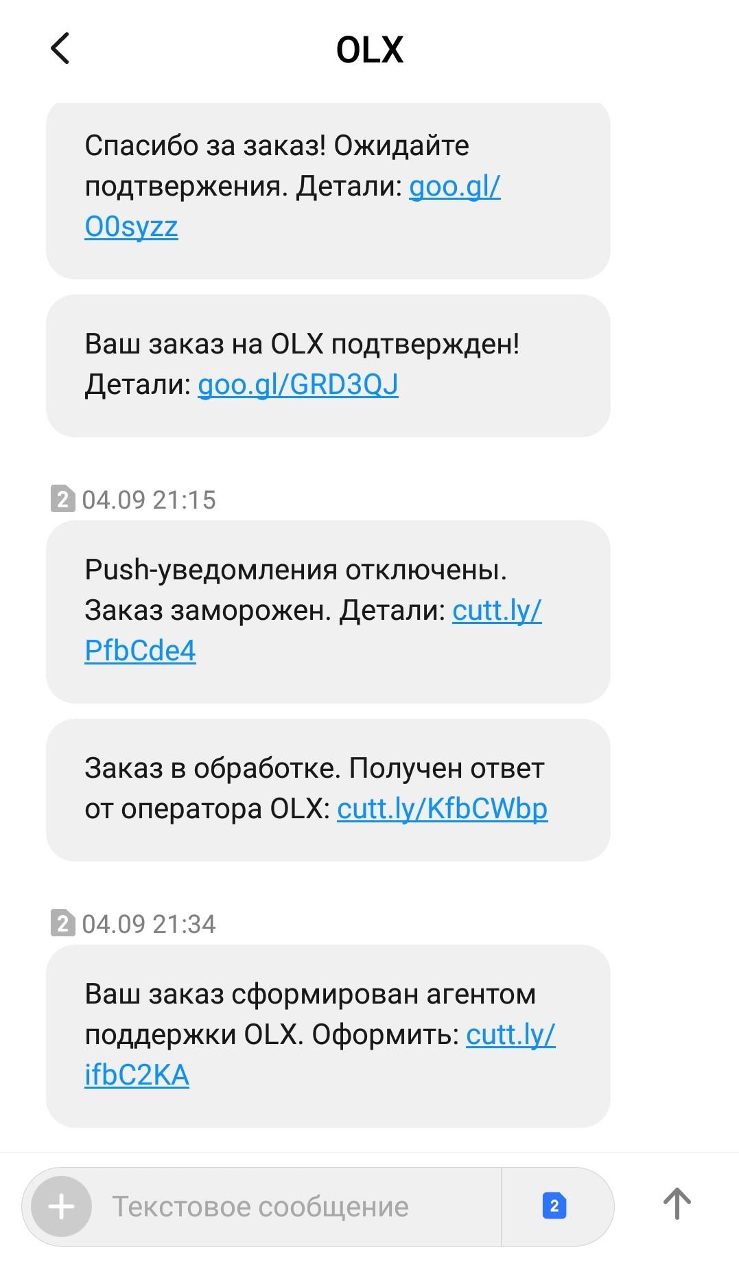 Screenshot_2020-09-05-00-37-17-600_com.android.mms.jpg (204 KB)