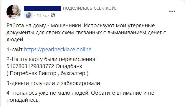 Screenshot - 2021-05-19T111030.259.png (35 KB)