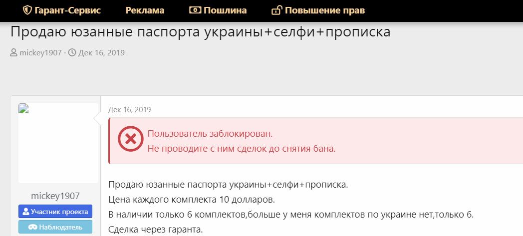 Screenshot - 2021-05-19T112320.299.png (50 KB)