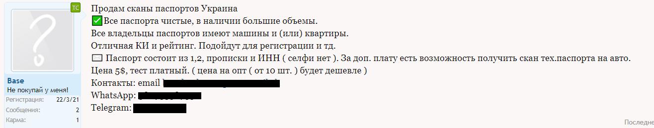 Screenshot - 2021-06-16T163006.487 (1).png (43 KB)